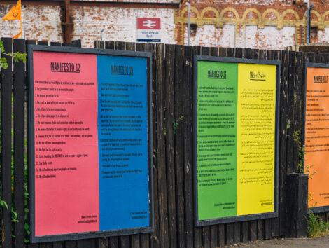 Billboard posters on manifestos in Pollokshields East Glasgow